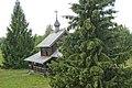 Чудо деревенька в лесу!.JPG