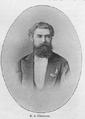 Шишков Матвей Андреевич.png