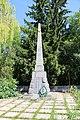 Яришівка, Пам'ятник 97 воїнам – односельчанам загиблим на фронтах ВВВ, в центрі села.jpg