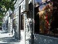 Տուն-թանգարան Երվանդ Քոչարի (5).JPG