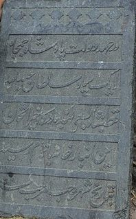 Persian Inscriptions on Indian Monuments book by Hekmat E Shirazi