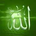 الله عز وجل مخطوطة.png