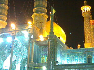Fatimah bint Musa - Fatimah al-Ma'sūmah Shrine, Qom, Iran.