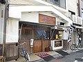 うなぎ屋 せいろ Eel restaurant Seiro - panoramio.jpg