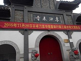 Zhuodaoquan Temple Buddhist temple in Hubei, China