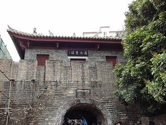 Nantou (historic town) - Image: 南头古城