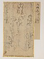 古筆切の手鏡 『藻鏡』-A Mirror of Gathered Seaweed (Mokagami) Calligraphy Album MET 2015 300 229 D1 Burke.jpg