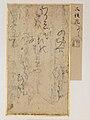 古筆切の手鏡 『藻鏡』-A Mirror of Gathered Seaweed (Mokagami) Calligraphy Album MET 2015 300 229 D1 Burke.jpg