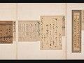 古筆切の手鏡 『藻鏡』-A Mirror of Gathered Seaweed (Mokagami) Calligraphy Album MET DP-13183-009.jpg