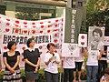 台灣婦女團體聲援二戰慰安婦記者會 01.jpg