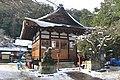 園城寺(三井寺) - panoramio.jpg