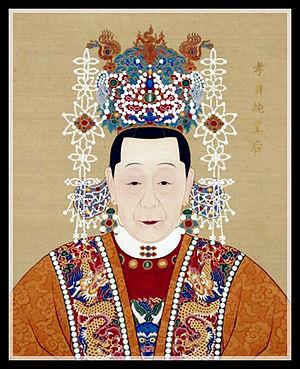 Empress Wang (Chenghua) - Image: 孝贞纯皇后