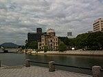 広島県広島市 - panoramio (5).jpg