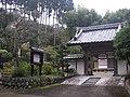 弘圓寺 - panoramio.jpg