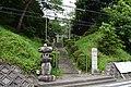 愛宕神社・湖守神社・秋葉神社 - panoramio.jpg