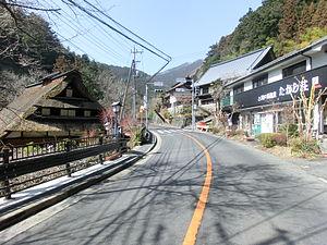 Hinohara, Tokyo - Scene in Hinohara Village