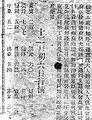 江西官報.jpg