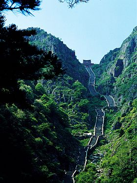 The South Gate to Heaven at Mount Tai (top)