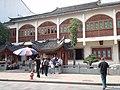 溪口街上 - panoramio (1).jpg
