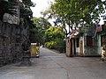 烟台山公园东门 - East Entrance of Yantaishan Park - 2014.02 - panoramio.jpg