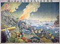 遼東半島上陸軍熊岳城占領の図.JPG