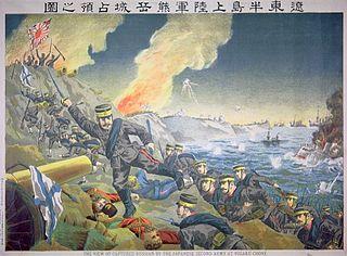 Battle of Te-li-Ssu