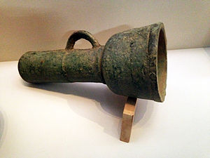 Korean cannon - Jung-wan'gu