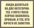 -ться.png
