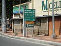 0136jfAyala Boulevard Natividad Lopez Mercedez Manila Ermita Streetfvf 11.jpg