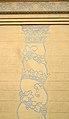 015 Palau de Victòria Eugènia.jpg
