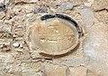 049 Castell de Miravet, porta del recinte sobirà, inscripció carlina.JPG