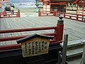 065 Hiroshima-Japan 2008-10.jpg