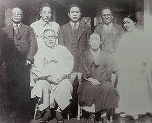 Dankook University - Established at Dankook University (3 November 1947), Seoul Jongro Nakwon 282 Street