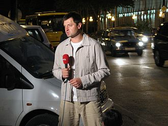 1+1 (TV channel) - Image: 1+1 reporter 2008