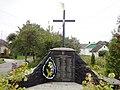 1. Пам'ятник воїнам-землякам (УПА), Рівне.JPG