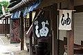 130706 Toei Kyoto Studio Park Kyoto Japan05s3.jpg