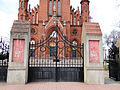 131413 Holy Trinity church in Latowicz - 04.jpg