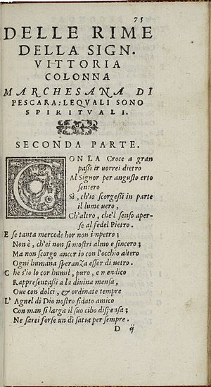 Vittoria Colonna - The title page of a 1559 edition of Colonna's poetry.