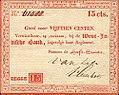 15 cents - West-Indische Bank (1837).jpg