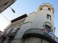 167 Casa Vidal i Folquet, c. Font (Vilafranca del Penedès).JPG