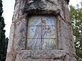 178 Pedró de Santa Magdalena (Vilafranca del Penedès).JPG