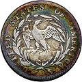 1796 half dime rev.jpg