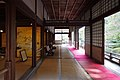 181020 Enman-in Otsu Shiga pref Japan02s3.jpg
