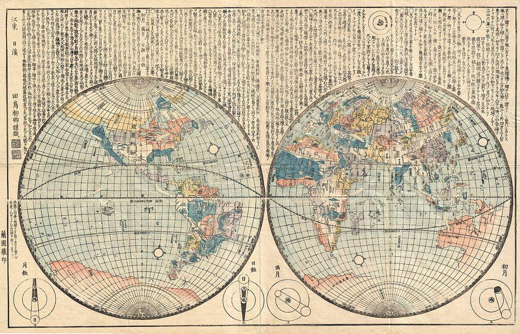 Carte japonaise du monde de 1840 avec quelques originalités à chercher du c^o^té de la Californie et de l'Australie notamment.