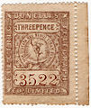 1862 Bonelli's Electric Telegraph Co Ltd 3d stamp.jpg