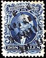 1864 2R Mexico Juarez used Mi15.jpg