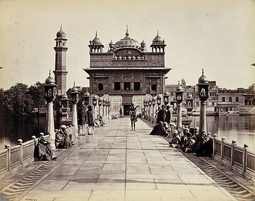 1870 photograph of the causeway to the Golden Temple sanctum.jpg