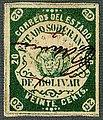 1873 20c Estado Soberano Bolivar pen Mi6.jpg