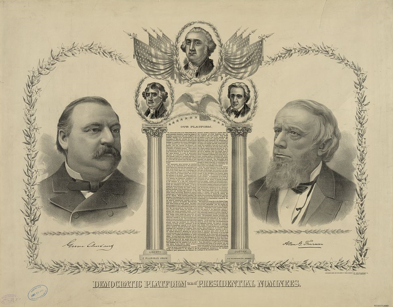 File:1888DemocraticPoster.png