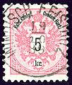 1889 Windisch Feistritz 5kr Slovenska Bistrica.jpg